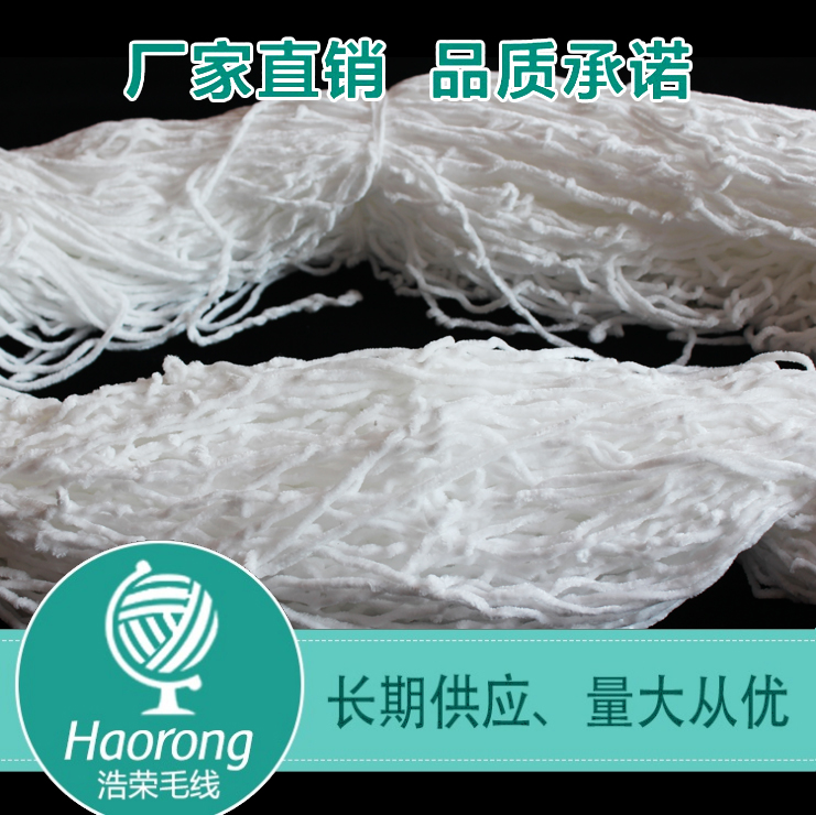 http://www.hrmxc.com/data/images/product/20180828090558_449.jpg