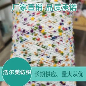 江苏大肚纱线