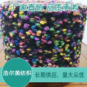 腈纶大肚纱线