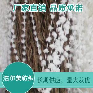 江苏乒乓纱线