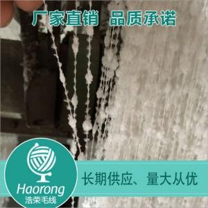 涤纶泡泡纱布料面料