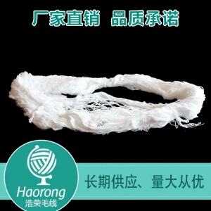 江苏地毯纱线