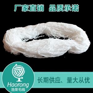 江苏混纺纱线