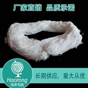 天津纯棉纱线