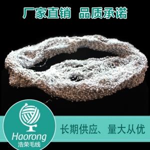 天津涤纶纱线