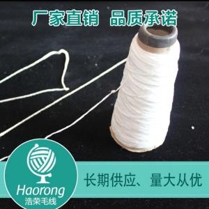 天津特种纱线