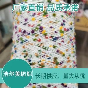 武汉大肚纱线