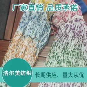 武汉花式纱大肚纱