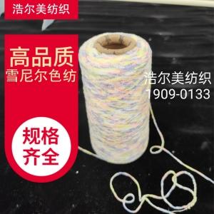 江苏色纺纱